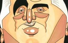 Fizzers: D. Strauss-Kahn